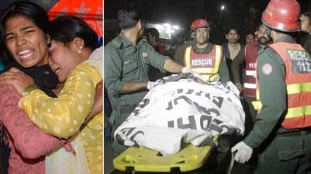 pakistan-blast-composite-1-736x414